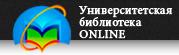 УБ online - new