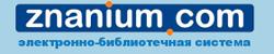 znanium-баннер
