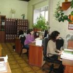 Отдел комплектования и научной обработки документов