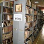 Сектор редких книг